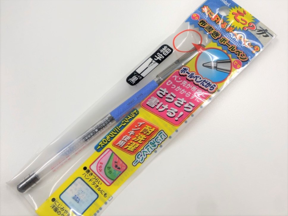 布用のボールペン