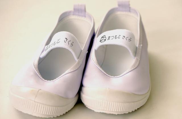 幼稚園の靴にかわいく名前を入れる3つの方法|最適な名入れ場所も紹介