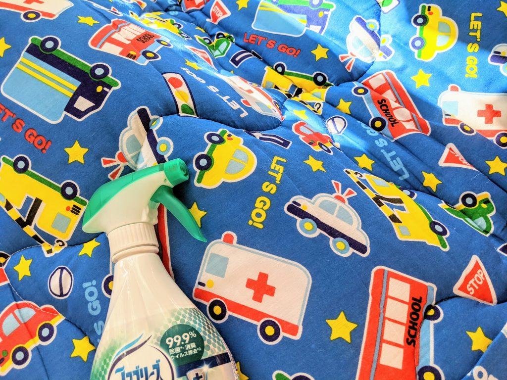 除菌するお昼寝布団