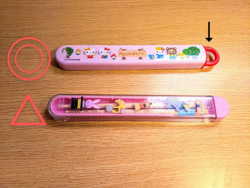 おすすめの子供用の箸