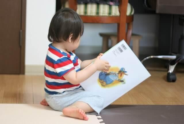 絵本を持つ子供