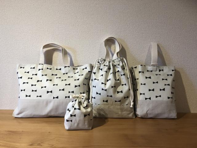 入学準備の手作り布バッグ・袋